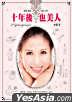 Shi Nian Hou , Ye Mei Ren