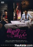 亲爱的请小心 (又名:快乐我的家) (DVD) (完) (韩/国语配音) (MBC剧集) (台湾版)