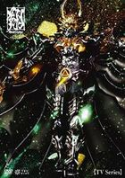 Garo: Gold Storm - Sho TV Series (DVD) (Box 2) (Japan Version)