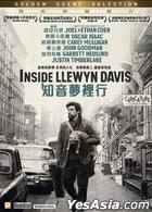 Inside Llewyn Davis (2013) (Blu-ray) (Hong Kong Version)
