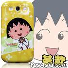 OneMagic Samsung S3  Xiao Wan Zi TPU Shan Fen Bao Hu Ke- Huang Kuan