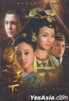 Mei Ren Tian Xia (DVD) (End) (Taiwan Version)