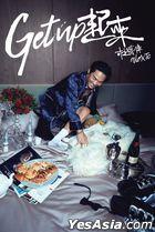 起来Get up (CD + DVD)