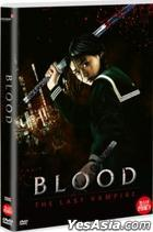 Blood: The Last Vampire (2009) (DVD) (Korea Version)