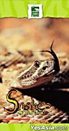 Snakes (VCD) (Hong Kong Version)