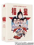 Lucky Star Trilogy Box Set (Blu-ray) (3-Disc) (Normal Edition) (Korea Version)