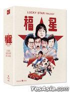 福星 三部曲套裝 (Blu-ray) (三碟裝) (普通版) (韓國版)