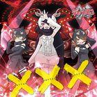 ×・×・× (Normal Edition) (Japan Version)