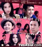 Together (2013) (VCD) (Hong Kong Version)