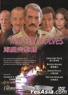 The Sea Wolves (DVD) (Hong Kong Version)