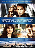 Breaking And Entering (DVD) (Hong Kong Version)
