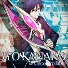 TV Anime CHAOS;CHILD OP:Uncontrollable  (Japan Version)