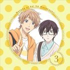 Wotakoi: Love Is Hard For Otaku Vol.3 (Blu-ray) (Japan Version)