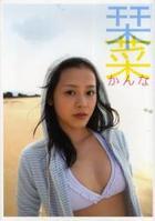 Kanna Photo Album-Kanna