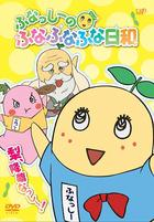 Funassyi no Funafunafuna Biyori / Nashi, Korin Nassyi! (DVD) (Normal Edition)(Japan Version)