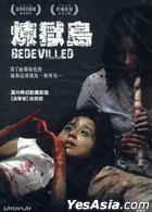 Bedevilled (2010) (DVD) (English Subtitled) (Taiwan Version)