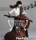 Strings Fever (24K Gold Disc Edition)