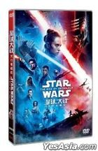 Star Wars: The Rise of Skywalker (2019) (DVD) (Hong Kong Version)