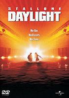 DAYLIGHT (Japan Version)