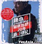 Best Of Jordan Chan (3CD)