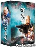 Qiang Pao Hou (DVD) (End) (Taiwan Version)