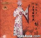 Hu Bu Gui (K2HD)