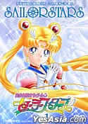 Pretty Soldier Sailor Moon - Sailor Stars Vol.1 (Japan Version)