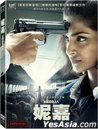 Neerja (2016) (DVD) (English Subtitled) (Taiwan Version)