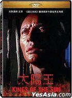 Kings of the Sun (1963) (DVD) (Taiwan Version)
