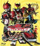 Kamen Rider Den-O & Kiva Climax Deka  (Blu-ray) (Special Priced Edition) (Japan Version)