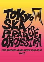 EPIC RECORDS YEARS MOVIE (1989-1997) Vol.2 [BLU-RAY](Japan Version)