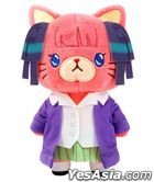 The Quintessential Quintuplets : with Cat Plush Key Ring w/Eyemask Nino Nakano