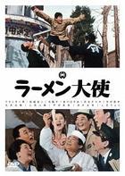 RAMEN TAISHI (Japan Version)