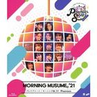 Hello! Project Presents [Premier Seat] Morning Musume ' 21 Premium [BLU-RAY] (Japan Version)