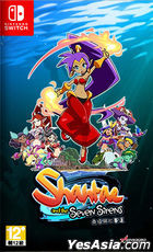 Shantae and the Seven Sirens (Asian Chinese Version)