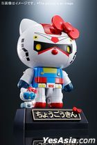 Chogokin : Gundam Hello Kitty