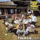 Barbecue (Limited Edition)(Japan Version)