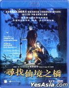 Bridge To Terabithia (2007) (Blu-ray) (Hong Kong Version)