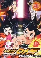 Astro Boy season 2 Boxset (Korean Version)
