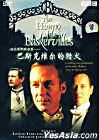 The Hound Of The Baskervilles (2002) (DVD) (China Version)