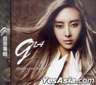 G.NA 1st Mini Album - Draw G's First Breath (With Rain) (Taiwan Version)