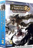 Monster Hunter Frontier Online Season 9.0 (Premium Package) (DVD 版) (日本版)