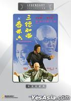 The Iron Fisted Monk (1977) (DVD) (Hong Kong Version)