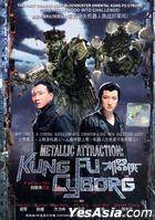 Kungfu Cyborg: Metallic Attraction (DVD) (Malaysia Version)