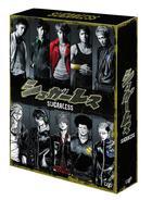 Sugarless DVD Box  [普通版] (DVD)(日本版)