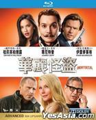 Mortdecai (2015) (Blu-ray) (Hong Kong Version)