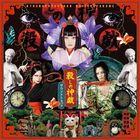 Stage Koroshi no Shingi Soundtrack (Japan Version)
