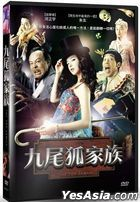 The Fox Family (2006) (DVD) (Taiwan Version)