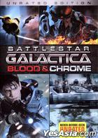 Battlestar Galactica: Blood & Chrome (2012) (DVD) (US Version)