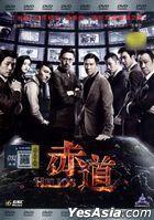 Helios (2015) (DVD) (Malaysia Version)